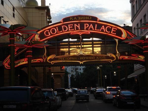 официальный сайт москва казино голден палас фотографии 1998г