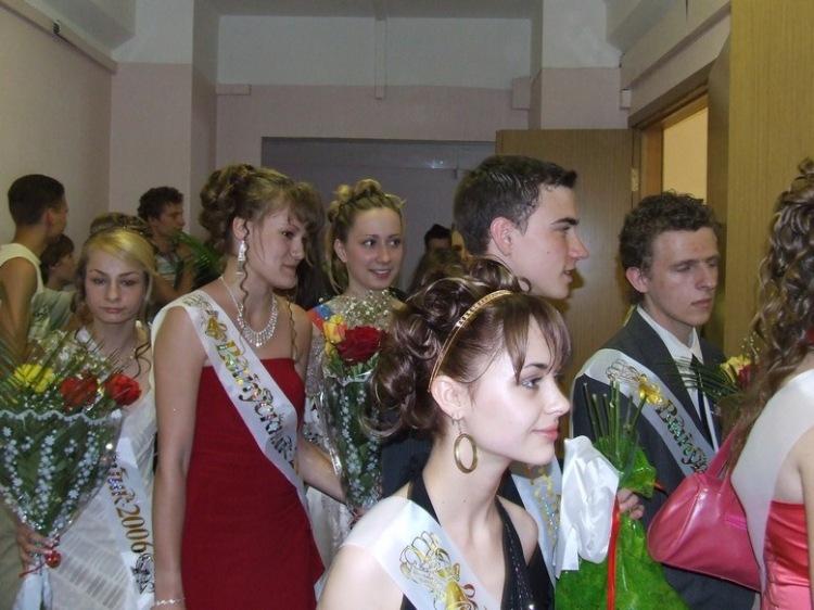 фото выпускного 2006