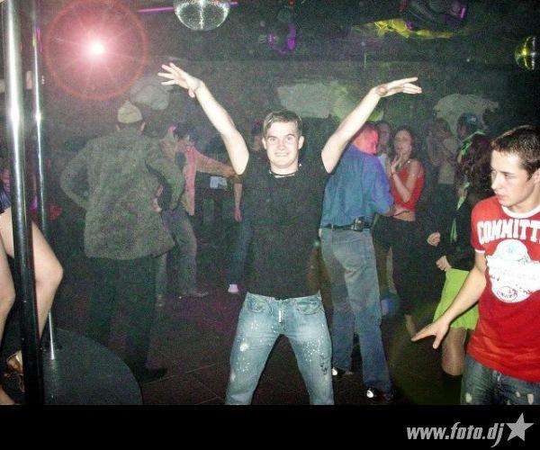 Студенческие вечеринки в стиле курских