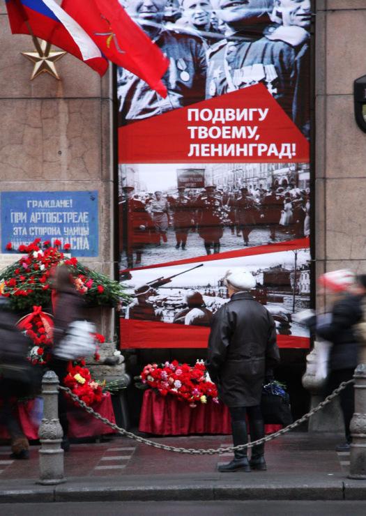 бесплатна Москве, за подвиг твой ленинград Здравствуйте, уважаемые