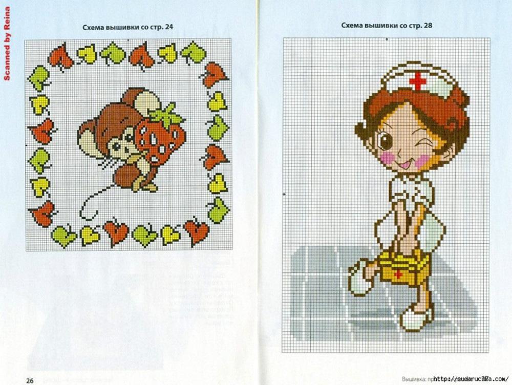 Журналы вышивка детям схемы 66