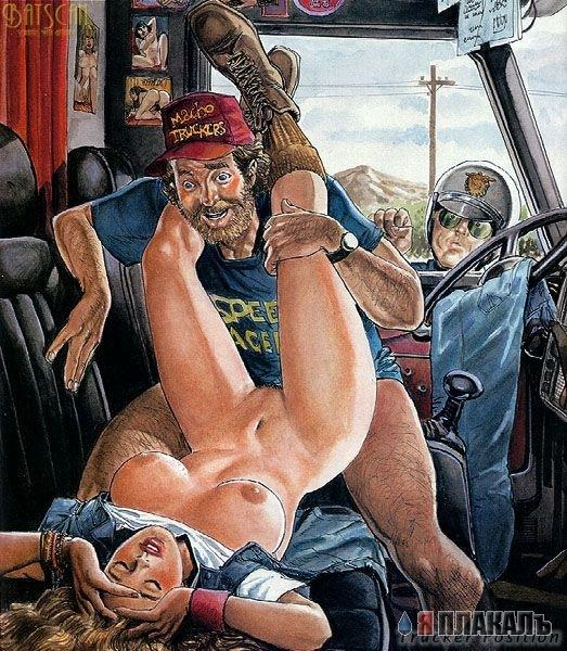 Порнография рисунки