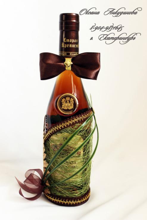 Дизайн бутылку коньяка своими руками