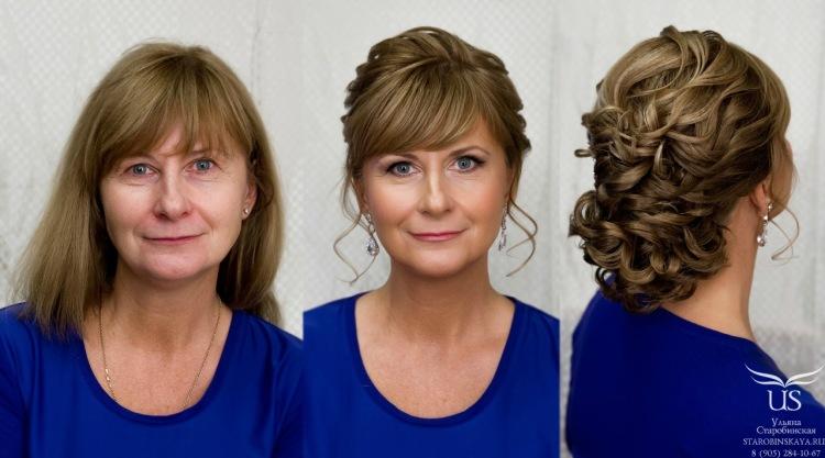 Прически на длинные волосы для мамы жениха на свадьбу
